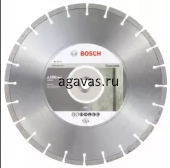 Алмазный диск 125x22.23x10x1.6мм Bosch Standard for Concrete